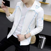 Summer Men's White Hat Jacket, Men's Slim Sunscreen Clothes, Handsome Middle School Outerwear, Fashion Summer Clothes