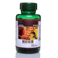 增强免疫力 体恒健 蜂胶胶囊 500MG/粒*90粒