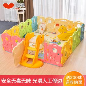 澳乐儿童婴儿游戏围栏宝宝爬行垫学步护栏安全栅栏 家用室内玩具儿童围栏