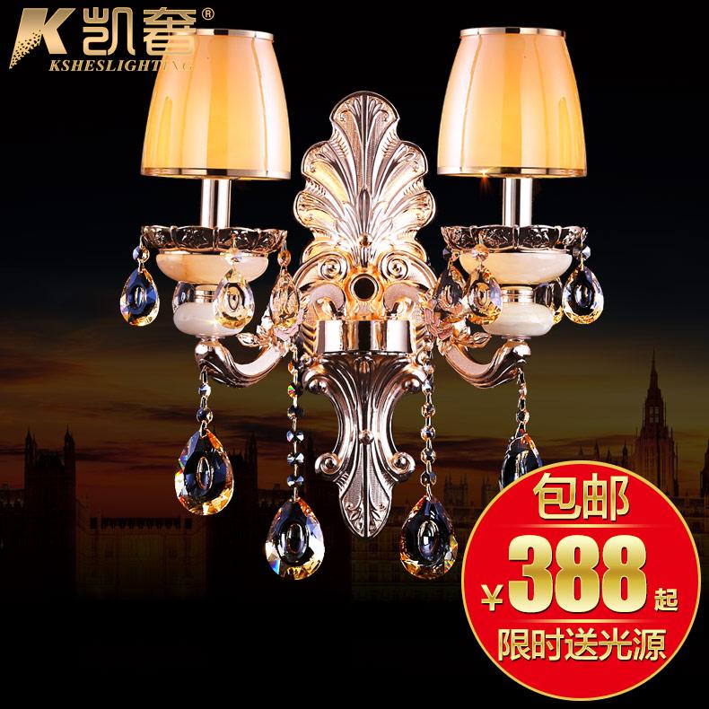 玉石客厅双头壁灯锌合金现代欧式玉石水晶壁灯床头灯