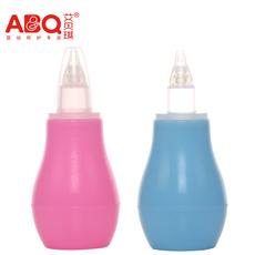 艾贝琪 婴儿吸鼻器 吸鼻屎 吸痰器鼻涕器滴鼻剂婴儿宝宝新生儿童