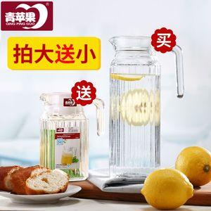 青苹果冷水壶玻璃凉水壶大容量水杯套装防爆耐热家用耐高温凉水杯冷水壶