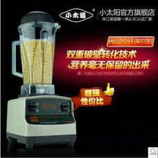 小太阳TM-768iii第三代商用沙冰机奶茶店冰沙机现磨豆浆机搅拌机