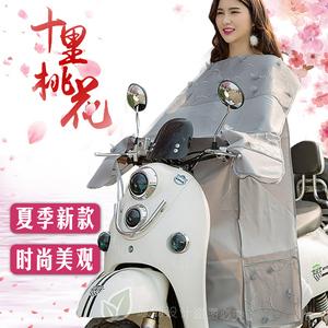 夏季电动车挡风被摩托车遮阳罩男女防水防风衣骑行连体隔热防晒服挡风被