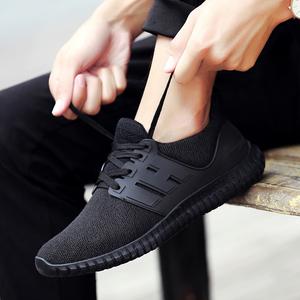 2016新款男鞋秋季潮鞋平底系带板鞋男士休闲鞋韩版学生透气运动鞋爸爸鞋