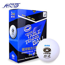 Galaxy New Material Seamless Samsung Table Tennis 40+Platinum 3