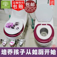 步木子母马桶盖加厚通用 厕所板座便盖抽水母子马桶盖 彩色坐垫