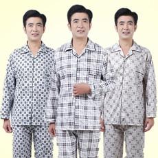 老人男士睡衣 长袖长裤春秋季加肥加大码棉质中老年人家居服套装
