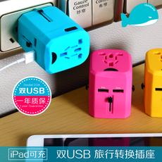 多彩旅行转换插头万能插座双USB转接插座全球通用多功能电源转换
