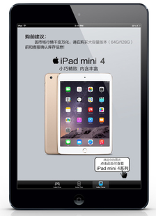 现货闪发Apple/苹果 iPad mini 4 迷你4代港版国行