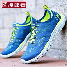 探路者徒步鞋男鞋女鞋徒步鞋轻便透气户外运动鞋TFJE81702/82702