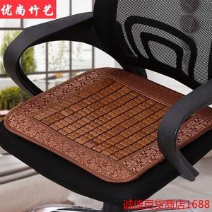 麻将凉席坐垫夏季凉垫办公室椅垫电脑椅竹垫夏天汽车连体坐垫防滑办公坐垫
