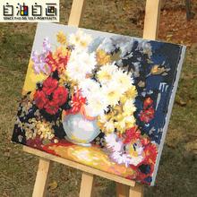 卧室 diy自己画手工花卉数字油画 家居 秋菊 客厅 饰挂画 菊花
