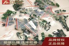 涤纶电容包 100V 2A102J-2A822J 31种常用 每种20个松藤|全新