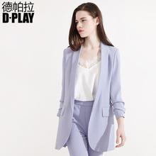 DPLAY德帕拉春款欧美褶皱中袖长款西装通勤OL浅紫色外套空调衫