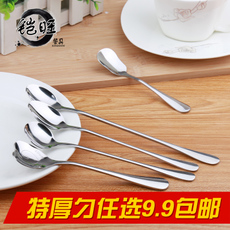 铠旺加厚长柄可爱韩国勺子小汤勺搅拌勺不锈钢公用分菜儿童吃饭勺