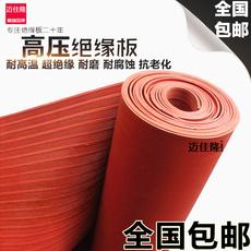 高压绝缘板垫 绝缘地毯 绝缘橡胶垫配电房专用10kv 5mm 红色胶板