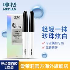 【人气】爱茉莉麦迪安MEDIAN牙膏如此亮白祛牙渍美白胶2支装