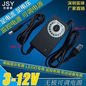 3V-12V调速器24W直流<span class=H>鼓</span><span class=H>风</span><span class=H>机</span>可调<span class=H>电源</span>适配器DIY电磨无极调压<span class=H>电源</span>2A