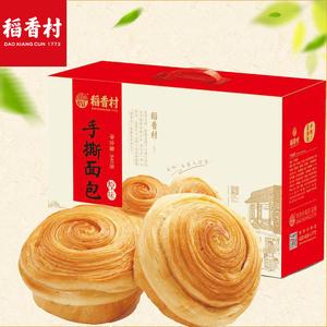 稻香村手撕面包840g特产美食营养早餐手工原味小蛋糕美食手撕面包
