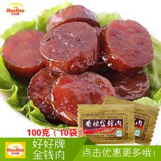 福建厦门特产100g10袋好好牌猪肉干金钱肉脯干肉类零食小吃