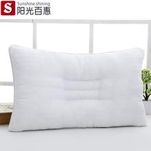 成人竹炭助眠枕头枕芯床上护颈枕保健学生长方形颈椎枕拍2一对装