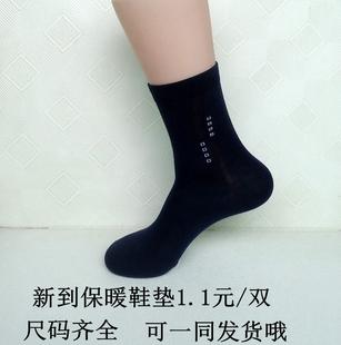 2016棉中筒 包邮 袜子男 男士 春夏秋冬款 带包装薄款男袜 四季