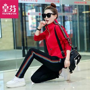 休闲运动套装女春秋2017韩版女式立领运动服大码长袖卫衣学生装潮运动套装
