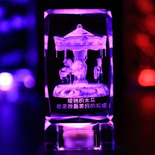 生日礼物创意定制男生送女友同学闺蜜浪漫情人节水晶充电礼品芷墨