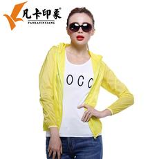 凡卡印象皮肤衣女 夏季防晒衣透气防紫外线 超薄防水速干户外风衣