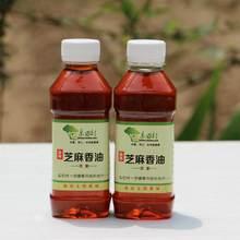 芝麻油正宗农家自榨优质地方特产调味食用小磨香油250ML夏季热卖
