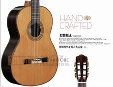 正品Asturias阿斯图里亚斯手工古典吉他 单板包邮AC50