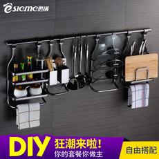 思满厨房太空铝置物架 锅盖架多功能厨房挂件刀架厨卫挂件置物架