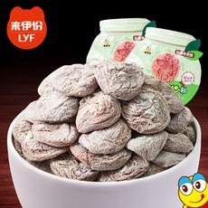 【来伊份】无核陈皮梅118gx2蜜饯果脯果干酸甜梅肉梅饼孕妇零食