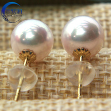 正品 天然AKOYA日本真海水珍珠耳钉耳环镜面光纯18K金银 经典 珠宝