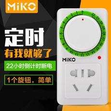 机械式定时器开关插座 电动车保护器手机充电电源自动断电倒计时