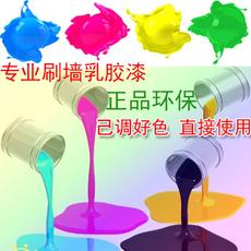 多乐士乳胶漆内墙漆白色涂料刷墙面漆室内灰黑粉红黄蓝绿桔紫彩色
