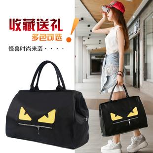手提旅行包女行李袋大容量韩版短途男士小怪兽行李包旅行袋旅游包