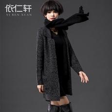 韩版宽松2017新款潮针织衫女开衫秋冬季加厚中长款粗线大毛衣外套