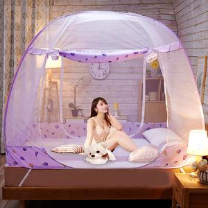 蒙古包蚊帐三开门1.5m免安装折叠加厚加密纹帐子1.8m米床双人家用蚊帐