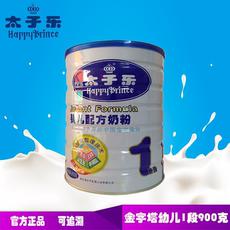 2016年2月新包装太子乐金装金字塔宝宝婴幼儿配方牛奶粉123段900g
