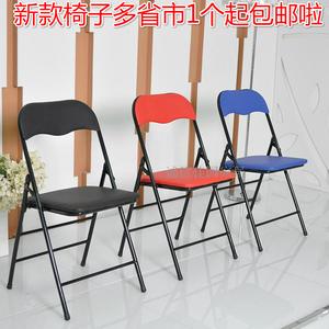 包邮特价家用折叠椅办公椅培训椅子电脑椅靠背椅会议椅 椅子凳子沙滩椅