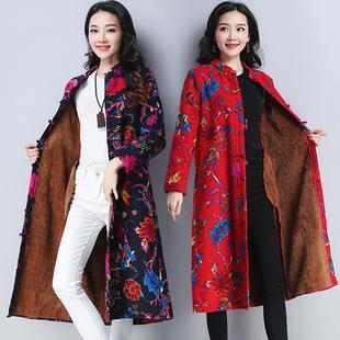 百变 加绒保暖风衣外套女冬季民族风复古中式棉麻过膝长款大衣