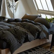 无印良品天竺棉四件套全棉针织床上用品纯棉被套床单4件套床笠款