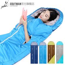 路特曼伸手睡袋成人户外室内冬季加厚保暖露营旅行双人隔脏棉睡袋
