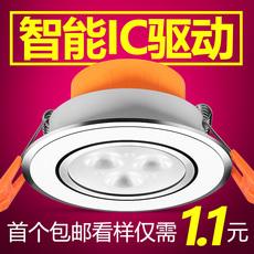 led射灯3W小天花射灯筒灯过道天花灯客厅吊顶背景墙嵌入式牛眼灯