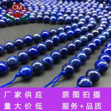 青金石纯天然散圆珠子批发半成品diy定制青蓝手串项佛链配件饰品