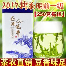 2017现货春茶新茶叶明前一级绿茶正宗西湖龙井茶250g茶农直销龙井