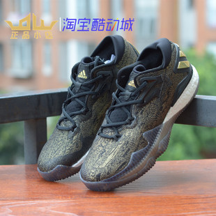 93正品Adidas Crazylight Boost2016哈登实战篮球鞋CQ1198 AQ7761