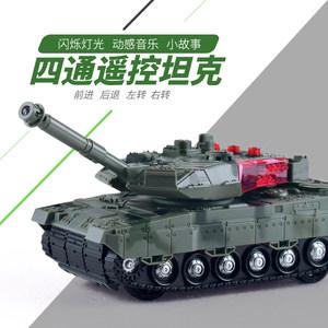 <span class=H>遥控</span><span class=H>坦克</span>车<span class=H>玩具</span> 大炮战车充电动模型汽车儿童男孩礼物军事3-6周岁